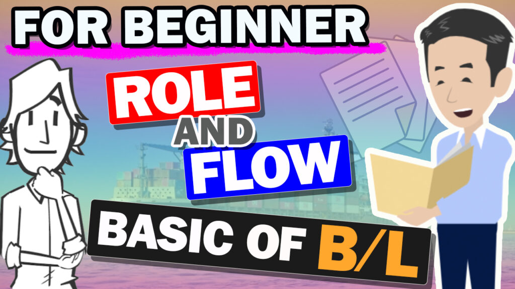 Role and Flow of BL