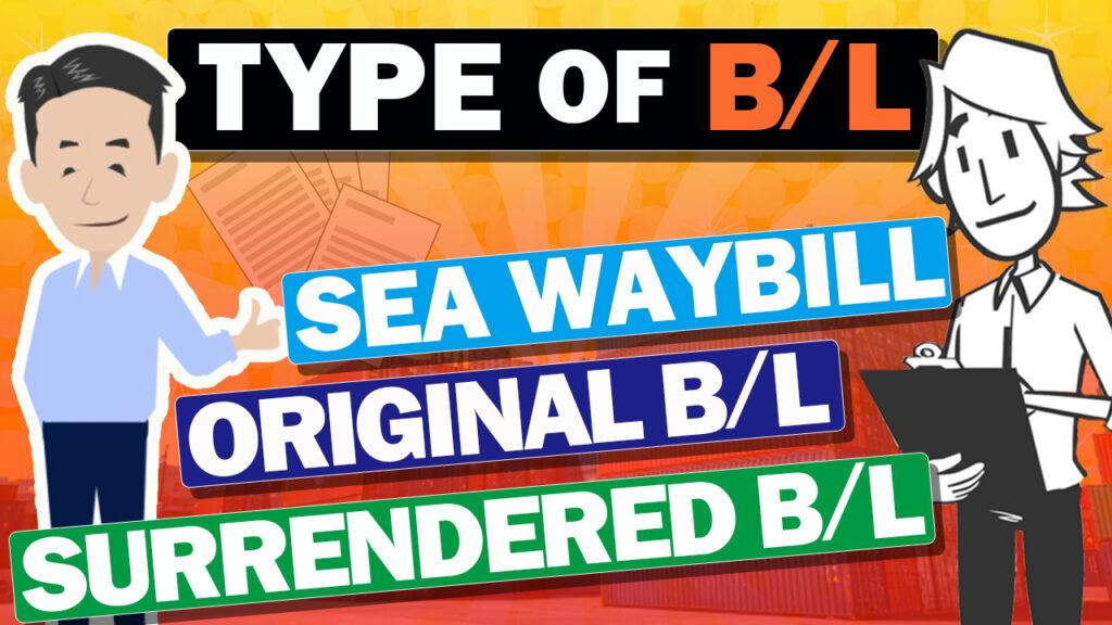 Type of BL – Original B/L, Surrendered B/L, Sea Waybill