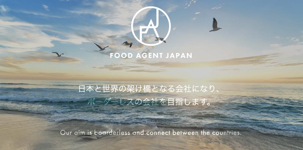 日本の食材を世界へ!タイの高級ホテル・レストランへ「凄い鮮魚・野菜」を届けるFood Agent Japan – 起業家 唐津社長にインタビュー!
