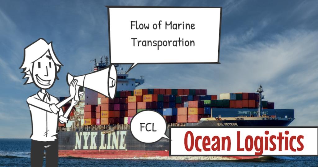 Logistics Flow by Sea shipment