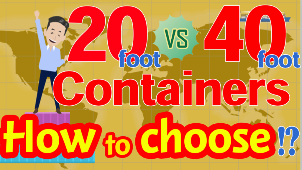 How to choose 20 foot and 40 foot containers