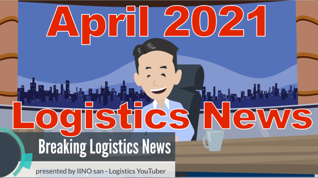 Logistics News in April 2021! What is the current Container Shortage?
