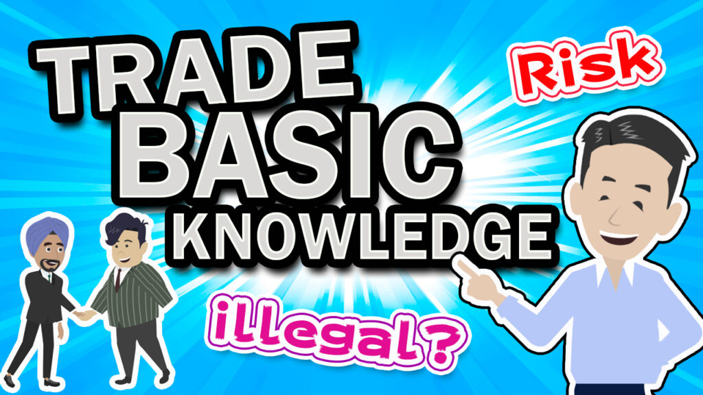 Basic of knowledge of Global Trade! Risk Management of the Deal.