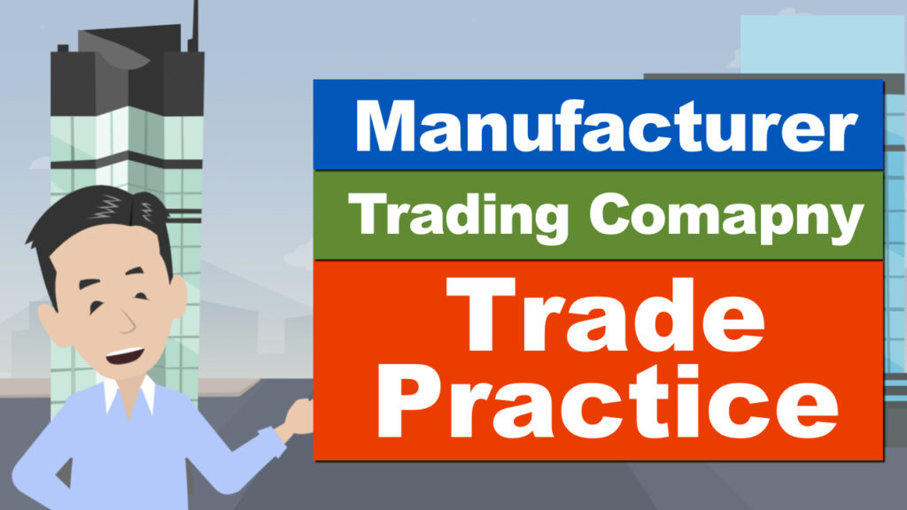 Trade Practices of Manufacturers and Trading Companies