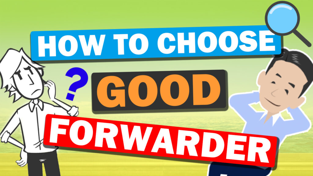 How to choose good Freight Forwarder