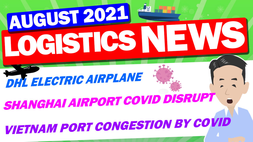 Logistics News in August 2021