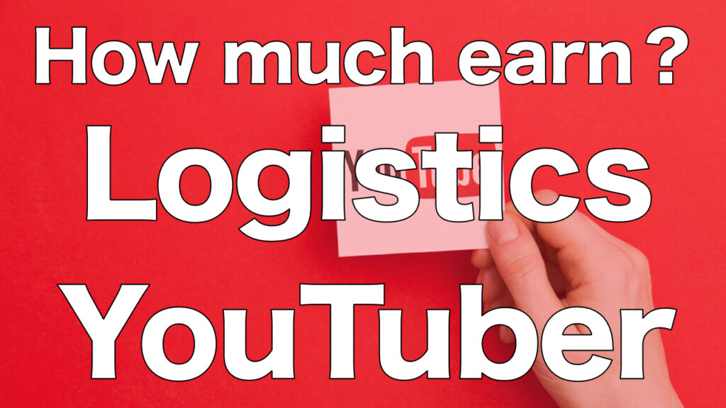 Results report! How much money did I make in the first year of logistics YouTube?