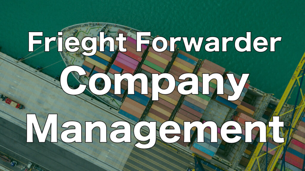 About Forwarder Management. Explained Necessary Points