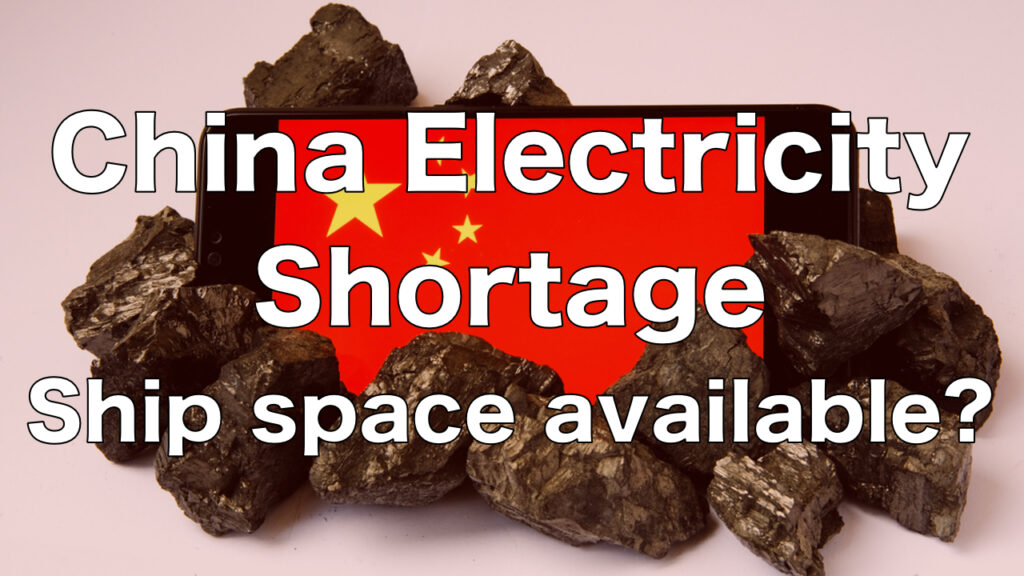 Power Shortage in China to Affect Shipping Market! Freight Rates from China to North America Halved.